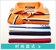 云南职业服装厂