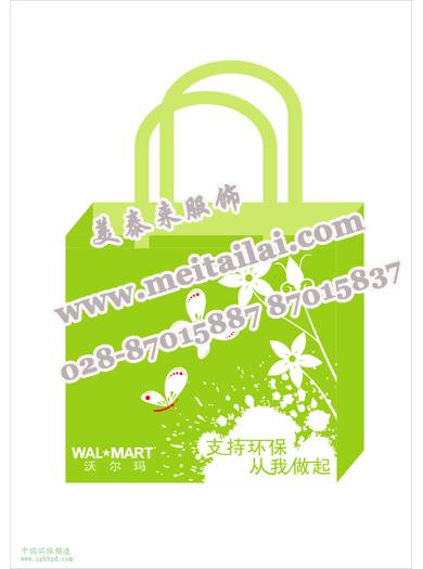 成都环保购物袋设计